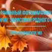 Осенние зарисовки.mp4_snapshot_00.02_[2020.09.29_14.41.20].jpg