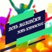 День_молодёжи!_Full HD 1080p.mp4_snapshot_00.00_[2021.06.28_09.35.27].jpg