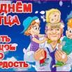 Проект_10-16_Full HD 1080p.mp4_snapshot_00.04_[2021.10.18_09.41.23].jpg