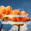 6.mp4_snapshot_00.01_[2020.08.25_10.46.46].jpg