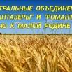 Видео_Full HD 1080p_(1).mp4_snapshot_00.01_[2021.09.13_10.35.48].jpg