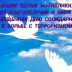 Видео_Full HD 1080p.mp4_snapshot_00.05_[2021.09.21_17.23.04].jpg