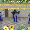 Культурный хоровод.mp4_snapshot_00.02_[2021.04.29_10.38.49].jpg