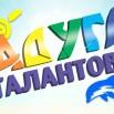 radugatalantov1200_1522654628.jpg